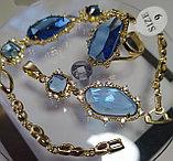 """Комплект украшений  """"Небесный свет"""" кольцо+кулон+серьги+браслет, фото 3"""