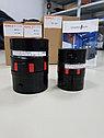 Муфта винтового компрессора 37 кВт - 45 кВт  L140Ф50-55, фото 5