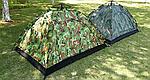 Четырехместная палатка  200*200см, фото 2