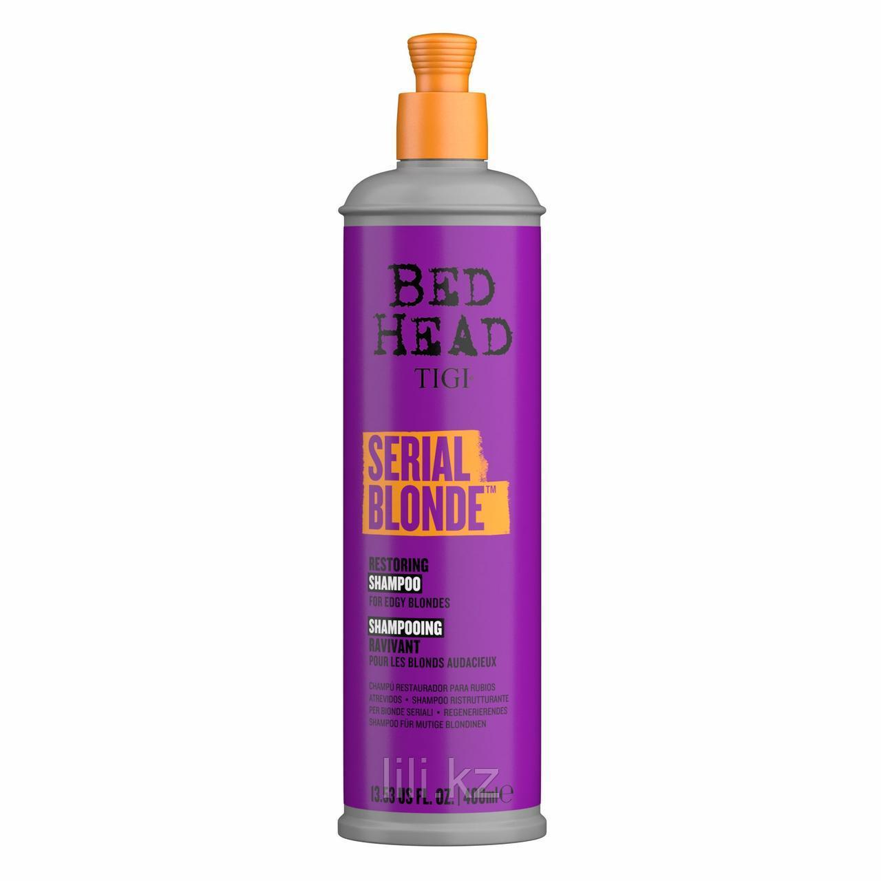 Восстанавливающий шампунь для блондинок - TIGI Bed Head Serial Blonde Shampoo 400 мл.
