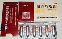 Свечи от геморроя с мускусом и безоаром Шэ Сян Чжи Чуан (She Xiang Zhi Chuang Shuan), 6 суппозиториев  ОТС