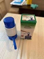 Помпы для воды на бутыль