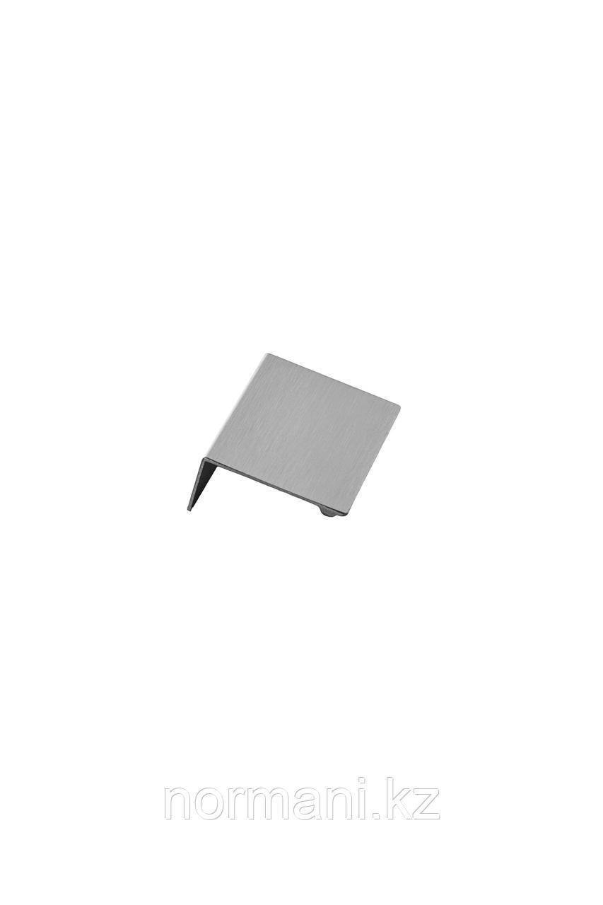 Мебельная ручка накладная SHEET L.60мм, отделка сталь шлифованная