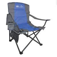 Кресло складное с подлокотниками подстаканником вес 5/6.