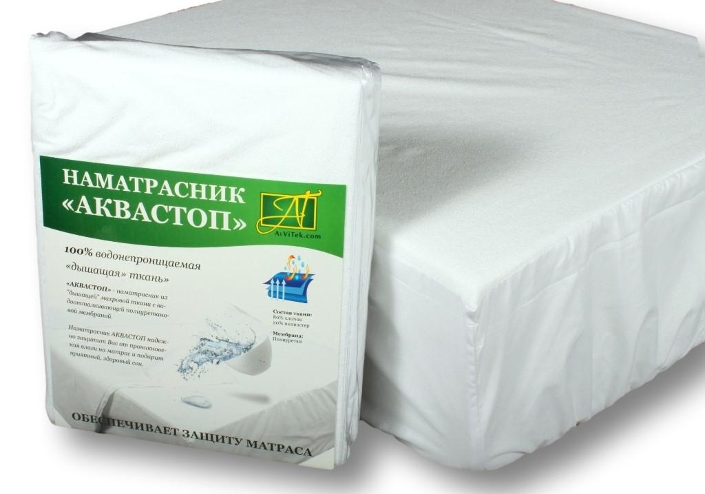 """Alvitek Чехол на резинке """"Аквастоп"""" 180х200+25 см"""