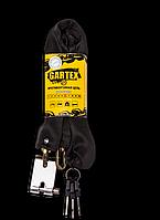 Gartex противоугонная цепь Z1-1000-003