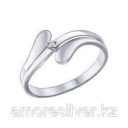 "Кольцо SOKOLOV серебро с родием, бриллиант, ""каратник"" 87010013 размеры - 16 17"