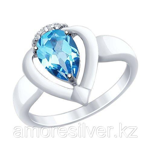 """Кольцо SOKOLOV серебро с родием, топаз фианит , """"halo"""" 92011465 размеры - 17 18 19 19,5 20"""