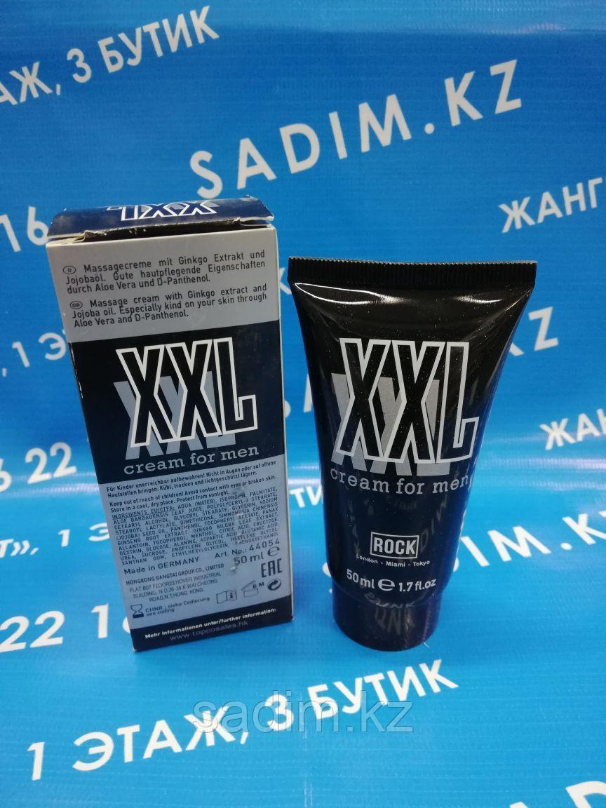XXL - Мазь для увеличения пениса