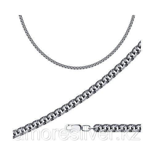 Цепь SOKOLOV из черненного серебра, без вставок, бисмарк 998140804 размеры - 50 55