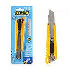 Нож Olfa EXL, фото 2