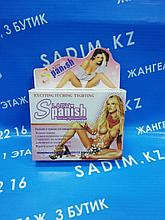 Возбуждающая жвачка Испанская Леди ( Ladi Dpanish ) ( 4 коробки по 5 пластинок )
