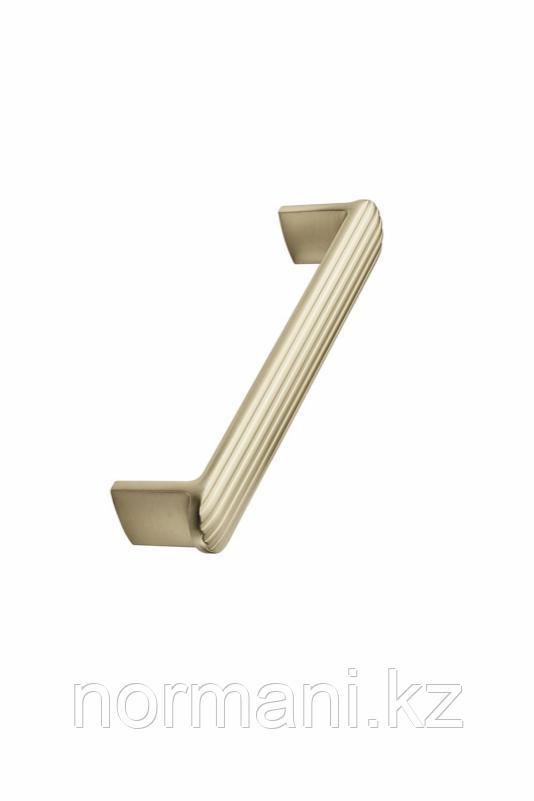 Мебельная ручка скоба 128мм FLUTED, отделка золото шлифованное