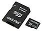 Карта памяти microSD SmartBuy Advanced 128 GB с адаптером Class 10, фото 2