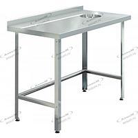 Стол для сбора отходов СПСО-С-6/6 (600*600*850)