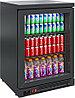 Стол холодильный TD102-Bar без столешницы