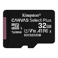 Карта памяти microSDHC Kingston Canvas Select Plus 32ГБ