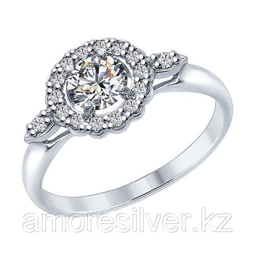 Кольцо SOKOLOV серебро с родием, фианит  94012595 размеры - 18,5