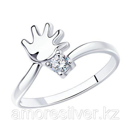 Кольцо SOKOLOV серебро с родием, фианит  94012177 размеры - 16