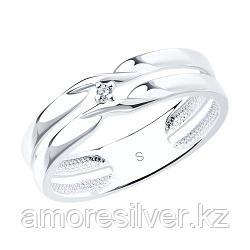 "Кольцо SOKOLOV серебро с родием, бриллиант, ""каратник"" 87010014 размеры - 17 17,5 18 18,5 19 19,5"