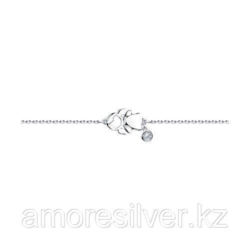 Браслет SOKOLOV серебро с родием, фианит , фантазийная 94050348 размеры - 17