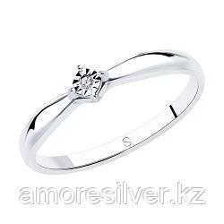 "Кольцо SOKOLOV серебро с родием, бриллиант, ""каратник"" 87010015 размеры - 16 16,5 17 17,5 18 18,5"