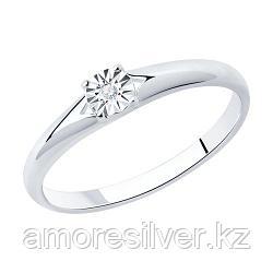 "Кольцо SOKOLOV серебро с родием, бриллиант, ""каратник"" 87010018 размеры - 16 16,5 17 17,5 18 18,5 19"