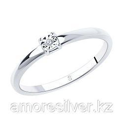"Кольцо SOKOLOV серебро с родием, бриллиант, ""каратник"" 87010016 размеры - 16 16,5 17 17,5 18 18,5 19"