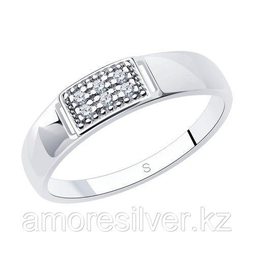 Кольцо SOKOLOV серебро с родием, фианит  94012314 размеры - 18