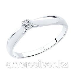 "Кольцо SOKOLOV серебро с родием, бриллиант, ""каратник"" 87010002 размеры - 16 16,5 17 17,5 18 18,5"