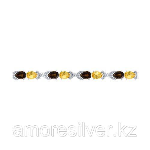Браслет SOKOLOV серебро с родием, раух-топаз фианит  цитрин 92050108 размеры - 18 19