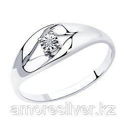 "Кольцо SOKOLOV серебро с родием, бриллиант, ""каратник"" 87010017 размеры - 17 17,5 18,5"