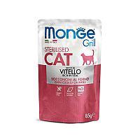 Monge Cat Grill Корм для стерилизованных кошек с телятиной
