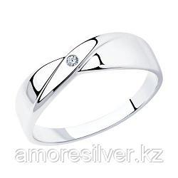 "Кольцо SOKOLOV серебро с родием, бриллиант, ""каратник"" 87010004 размеры - 16,5 17,5 18 18,5 19"