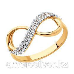 Кольцо SOKOLOV серебро с позолотой, фианит  93010391 размеры - 18