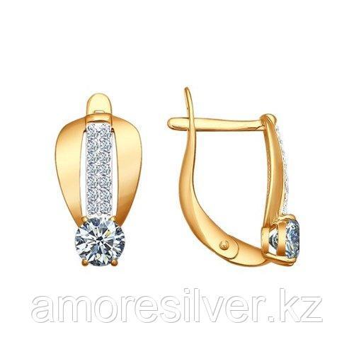 Серьги SOKOLOV серебро с позолотой, фианит , фантазия 93020600