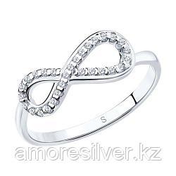 Кольцо SOKOLOV серебро с родием, фианит , бесконечность 94011256 размеры - 15 15,5 16 16,5 17 17,5 18