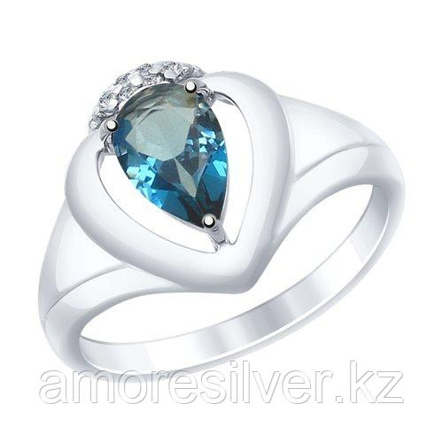 """Кольцо SOKOLOV серебро с родием, топаз фианит , """"halo"""" 92011470 размеры - 17,5"""
