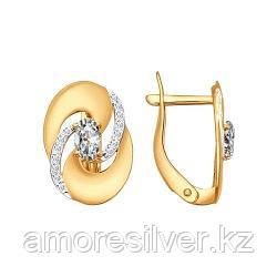 Серьги SOKOLOV серебро с позолотой, фианит , геометрия 93020605