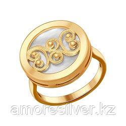 Кольцо SOKOLOV серебро с позолотой, перламутр  93010578 размеры - 18