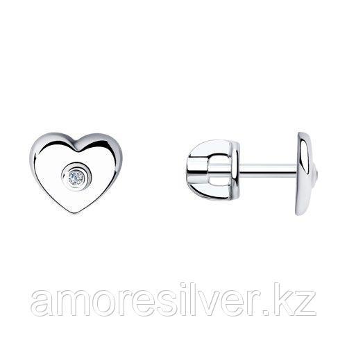 Серьги SOKOLOV серебро с родием, бриллиант 87020006
