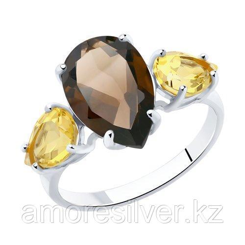 Кольцо SOKOLOV серебро с родием, раух-топаз цитрин, , многокаменка 92010999 размеры - 16,5 17,5 18,5 19