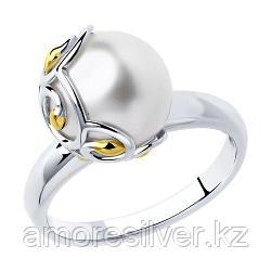 Кольцо SOKOLOV серебро с родием, жемчуг синт., ажурное 94012451 размеры - 19,5 20,5