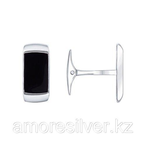 Запонки SOKOLOV серебро с родием, эмаль 94160049