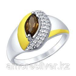 """Кольцо SOKOLOV серебро с родием, раух-топаз фианит , """"halo"""" 92011451 размеры - 16"""