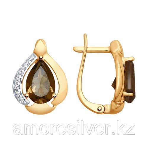 Серьги SOKOLOV серебро с позолотой, раух-топаз фианит  92021635