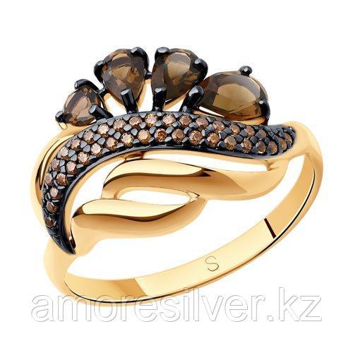 Кольцо SOKOLOV серебро с позолотой, раух-топаз фианит , , многокаменка 92011420 размеры - 16,5 17 18 18,5