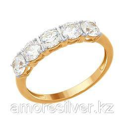 Кольцо SOKOLOV серебро с позолотой, фианит swarovski  89010076 размеры - 16,5 17,5 18 18,5