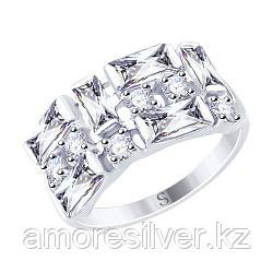 Кольцо SOKOLOV серебро с родием, фианит , дорожка 94012456 размеры - 17,5 18,5