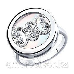 Кольцо SOKOLOV серебро с родием, перламутр , , круг 94012049 размеры - 16 17 18 19